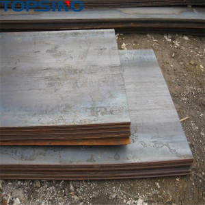 Offshore Structural Steel Plate