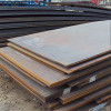 s335jr hot rolled steel plate