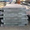 hot rolled steel plate s355jr