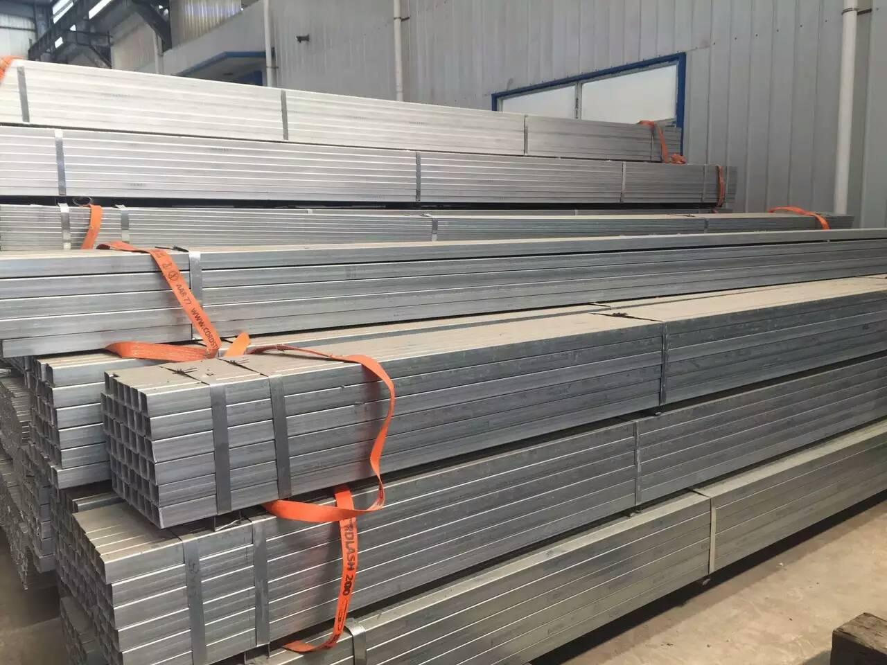 galvanized square steel tube