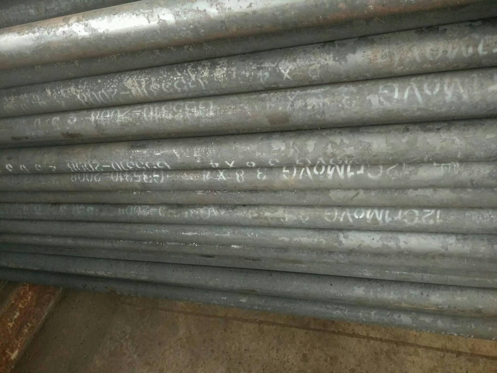 12cr1movg High Pressure Boiler steel Tube