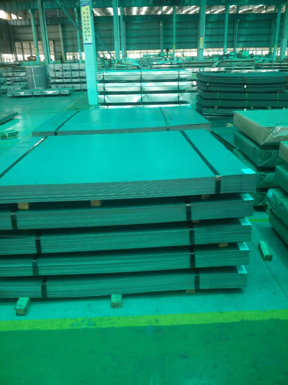 hot rolled and pickling steel plate