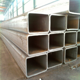 S355 Square Hollow Section steel tube