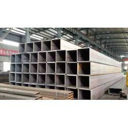 S235 structure square shape steel tube
