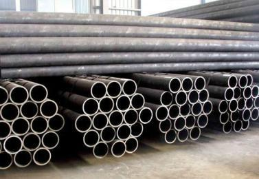a53 seamless steel carbon pipe