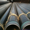 a36 seamless structural steel pipe