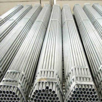 ASTM a192 High quality seamless carbon pipe