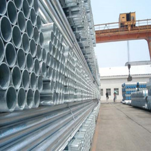 DIN st37 galvanized steel pipe