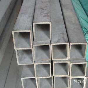 st52 square shape steel pipe