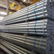 Carbon Galvanized Seamless Steel Tube Seamless Steel Pipe