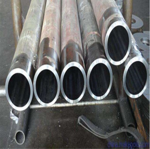 din 2448 st35.8 low temp carbon steel pipe  seamless pipe