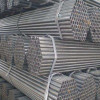 DIN st37 Building materials 48mm seamless steel pipe