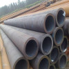 high quality A53A SCH 40 seamless steel pipe