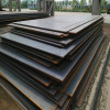 SS400 steel plate of high quality