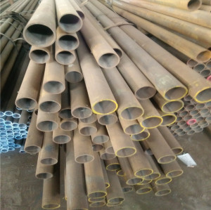 ASTM1045 Seamless Steel Tube Carbon steel pipe