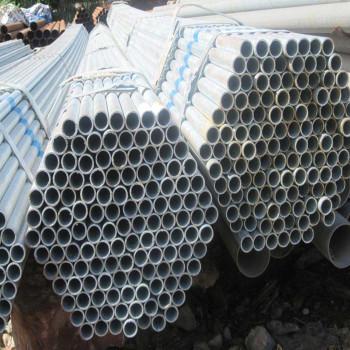 ASTM 1020 5 inch hot dip galvanized steel pipe