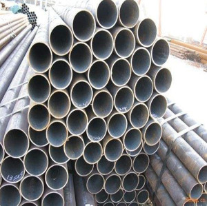 Carbon steel seamless tube st37.4 2.5 inch steel pipe