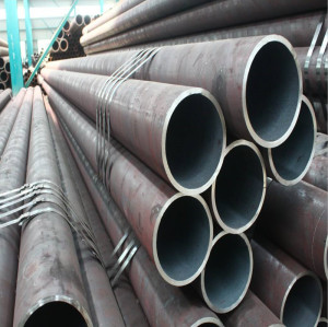 16 inch seamless steel pipe