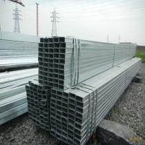 Galvanized Square Schedule 80 Steel Pipe
