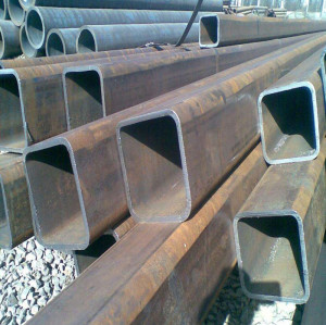Hot Rolled steel square pipe with grade EN S235JR