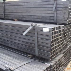 Gi rectangular steel pipe