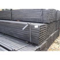 Gi rectangular steel pipe