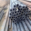 DIN 2448 ST37 schedule 40 Seamless carbon steel pipes
