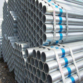3.5 inch galvanized pipe DN32 schedule 40 galvanized steel pipe