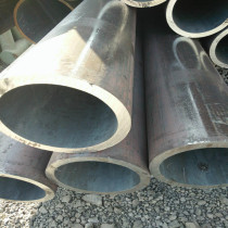 Alloy pipe seamless steel