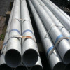 water pipe/gas pipe galvanized steel pipe