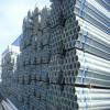 China origin DIN2440 galvanized steel pipe