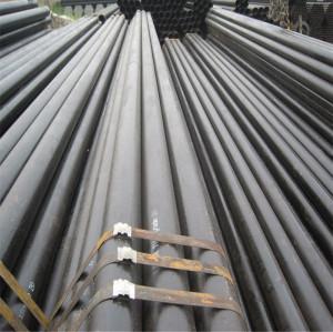DIN1629 ST37 seamless steel pipe/tube