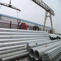 China supplier hot dipped galvanized steel pipe 4 inch