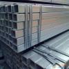 galvanized square rectangular steel pipe/tube