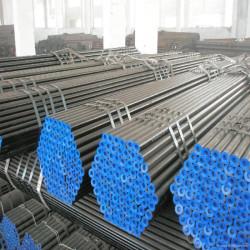 12 inch api 5l gr.b steel pipe