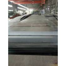 astm a283 gr c m.s steel plate and sheet