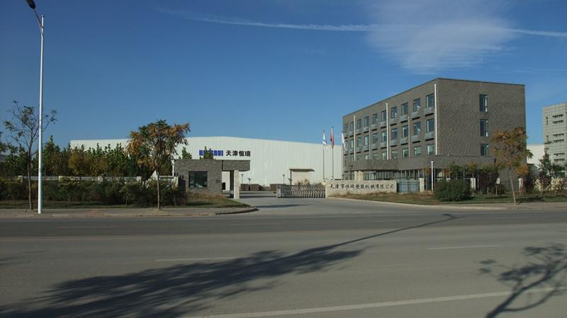 Tianjin HENGRUI Plastic Machinery Co., Ltd