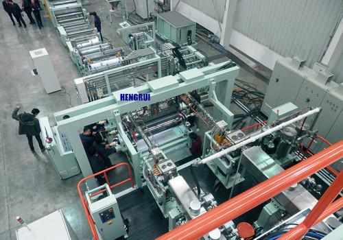 APET/RPET/PETG Extrusion Plastic Sheet Line