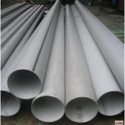30 polegada sem costura código hs carbono aço inoxidável tubos soldados