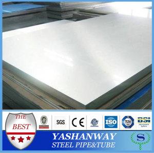 yswaa1100h14kg当たりアルミニウム板の価格