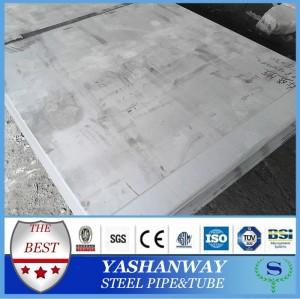 ysws355jrg21mm厚さの鋼板