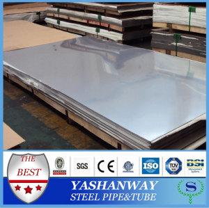 ysw3mm1mm、 2mmの厚さの鋼板
