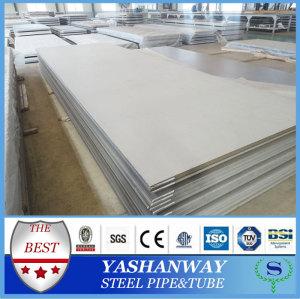 ysws45css41ss400鋼板価格