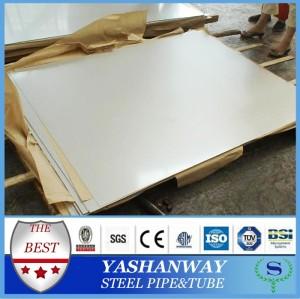ysw8mm厚1mm、 2mmの軟鋼板