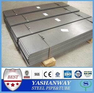 耐熱yswミリ鋼板