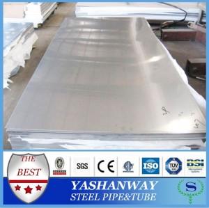 厚さ16mmysw熱間圧延鋼板