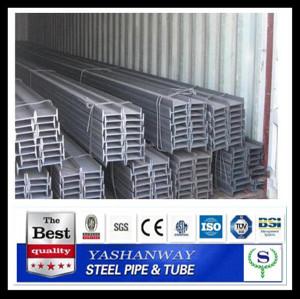 中国メーカーの標準的な鋼の金属yswiビームサイズ