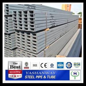 アルミチャンネル鋼ysw2015u溝形鋼のサイズ