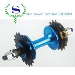 Silver YSW aleación de bici de montaña y cubos de aluminio