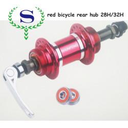 Silver YSW 24 / 32 holes aleación de bicicleta de montaña de la bicicleta carretera